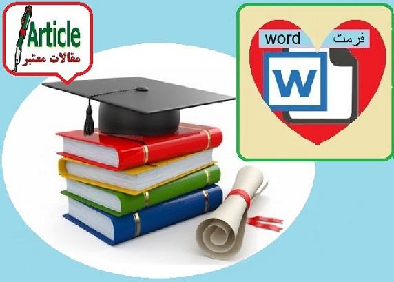 آموزش کامل  آشنایی با مراحل نصب ویندوز XP – 98 – Vista و طریقه کار با آنها