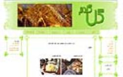 پژوهش طراحی سایت رستوران با Asp.net