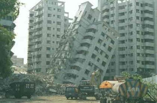 دانلود پاورپوینت روشهای مقابله با زلزله در ساختمانها