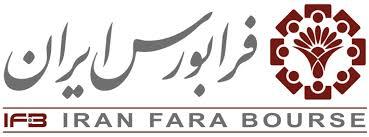 اکسل دادهای آماری شرکتهای موجود در بازار فرابورس ایران از سال 1392 الی 1395